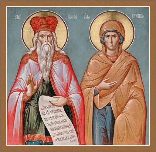 Св. Климент Охридски: Слово за раѓањето на Свети Јован Претеча