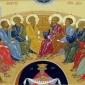 Историјат на празникот Педесетница