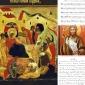 Раѓањето на Свети Јован Предвесник и Крстител Господов