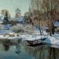 Александар Сергеевич Пушкин: Порака за време на карантинот