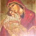 Чудата на Пресвета Богородица (II дел )