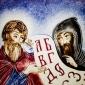 Свв. Кирил и Методиј: Примери за евангелизација и христијанизација