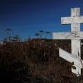 Зошто православниот крст има три греди?