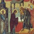 Свети Климент Охридски: Слово за Сретение Господово