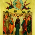 Вознесение Христово (Спасовден)