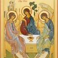 Тајната на света Троица и блажениот Августин