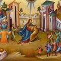 Свети Климент Охридски: Слово за покајанието