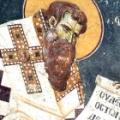 Ретроспектива (2005-2020): Св. Василиј Велики -Внимавај  на себе (2)