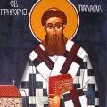 СИНАКСАР - Недела на св. Григориј Палама