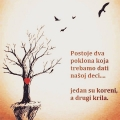 Душко Радовиќ: Два вида на поклон