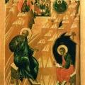 Божествена Литургија во храмот на св.пророк Илија, Скопје (09.10.2019)